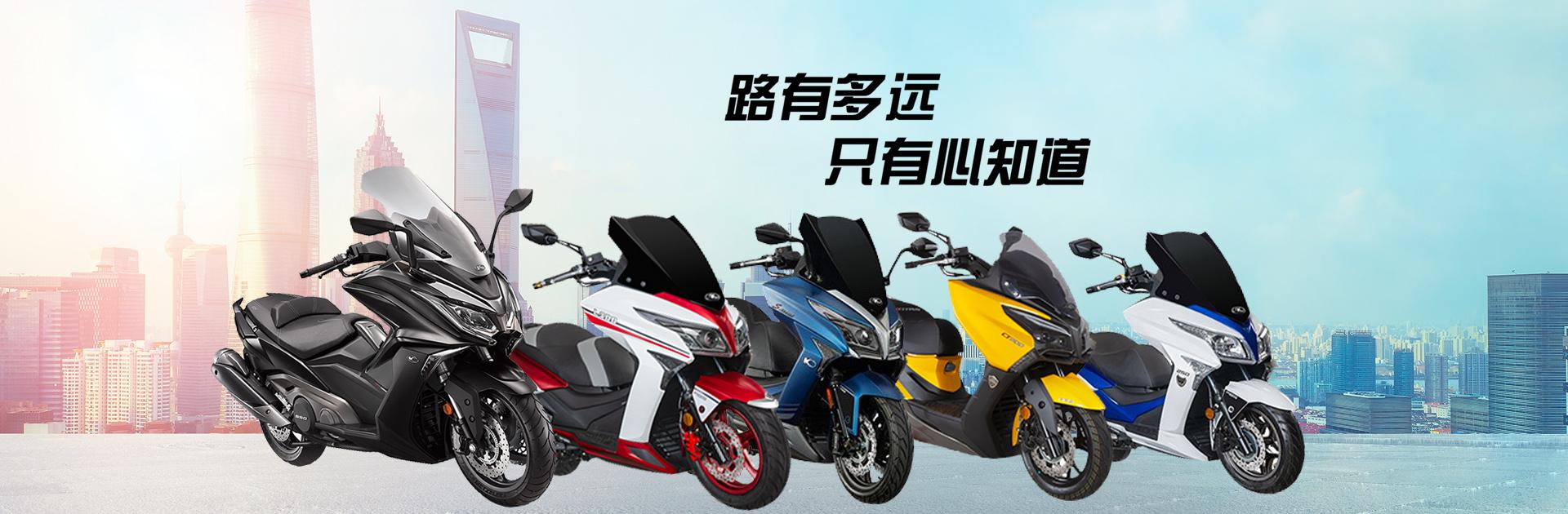 光阳摩托车专卖店