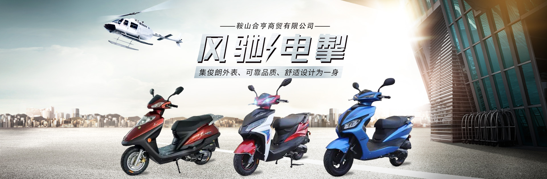 光阳摩托车厂家